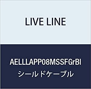 【Live Line】Advance系列 8M S/S插头 紫色电缆 S型插头(绿色)-S型FIT插头(蓝色)定制品 AELLLAPP08MSSFGrBl