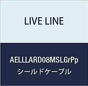 【Live Line】Advance系列 8M S/L 插头 红色电缆 S型插头(绿色)-L型插头(紫色) 定制品 AELLLARD08MSLGrPp