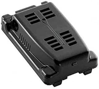 ALINCO 铝合金 12/24V两用外部电源适配器 EDH-43