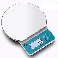 德国品质厨房电子秤 厨房称烘焙电子秤精准0.1g迷你克称药材称珠宝称食物称 (称重2kg,精度0.1g,配不锈钢秤盘、配大托盘(中文显示、背光))