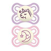 MAM Glow in The Dark 奶嘴,0-6 個月嬰兒安撫奶嘴,奶嘴寶寶的*佳安撫奶嘴,優質舒適和口腔護理系列,男女皆宜,2 只裝
