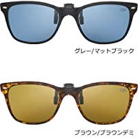 Daiwa 折叠偏光 クリップオングラス DQ 8047