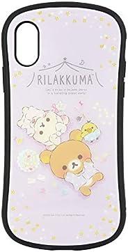 gurmandise 轻松熊 iPhoneXS/X(5.8英寸) 对应的混合玻璃壳 睡衣 grc-210a