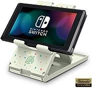【任天堂ライセンス商品】あつまれどうぶつの森 プレイスタンド for Nintendo Switch / Nintendo Switch Lite【Nintendo Switch/Nintendo Switch Lite