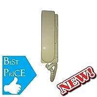 Urmet 1130/1 1130/11 统一门电话,带服务按钮 象牙色