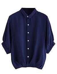 milumia 女式灯笼袖褶皱细节纽扣衬衫