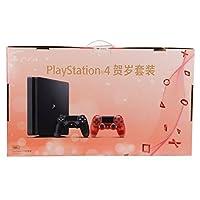 【顺电自营】SONY 索尼 PlayStation 4 PS4 贺岁套装 黑色 500GB 主机 (含晶透红手柄) 贺岁套装版本 CUHS-P-2020 顺丰发货 可开专票