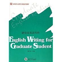研究生英语写作