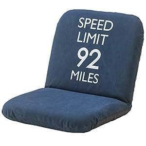 地板椅 RKC-933 蓝色 本体サイズ:W47×D50-83×H45×SH9 RKC-933BL