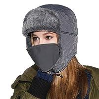 ITODA 女士男士保暖羊毛滑雪帽冬季俄罗斯拖尾翼盔甲帽