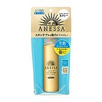 SHISEIDO 资生堂 Anessa 安耐晒 小金瓶喷雾 SPF50 60g/瓶 (日本品牌 包邮包税)