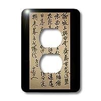 3dRose lsp_174719_6 中国艺术家绘画书法灯开关盖