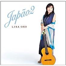 小野丽莎:樱花恋2(CD)