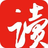 网易云阅读—小说杂志新闻漫画电子书