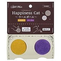 Adomite 猫用玩具 羊毛球 黄色&紫色