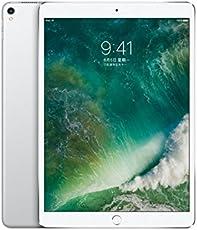 Apple 苹果 iPad Pro 10.5 英寸 64GB 银色 WLAN版/Retina显示屏/Multi-Touch技术 MQDW2CH/A【2017款】