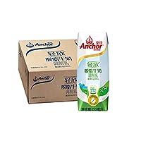 新西兰原装进口牛奶安佳Anchor轻欣脱脂牛奶超高温UHT纯牛奶250ml*24整箱装