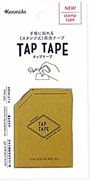 Kanmido 两面胶带 Tap Tape 芥末黄