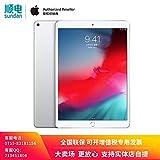 【2019新款】Apple iPad Air 10.5英寸 WIFI版 MUUK2CH/A(64GB 银色 A12仿生芯片 Touch ID) 含税带票 可开专票