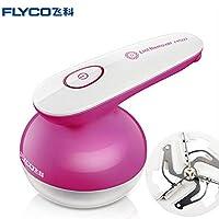 Flyco飞科FR5225毛球修剪器毛衣服去球器剃毛机充电式打毛器充电电动式毛球修剪器 (FR5225标配送刀头)