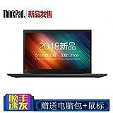 【下单送包鼠】ThinkPad T480s(1WCD)14英寸高性能轻薄商务笔记本电脑(i5-8250U 8G 512GSSD MX150 2G独显 蓝牙 指纹识别 背光键盘 高清屏 Win10)+ Aisying包