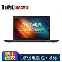 【下单送包鼠】联想(ThinkPad)T480S 20L7002LCD i5-8250u 8G内存 256G固态硬盘 14英寸 FHD 57Whr 2G独显 摄像头 蓝牙 指纹识别 Win10家庭版 1年保修+Aisying包