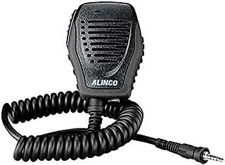 ALINCO 阿尔法工业 5m直线防水扬声器麦克风 (1p螺纹插头) EMS-501