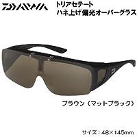 大和 三乙醚弹簧偏光眼镜 棕色/亚光黑 DO-8024