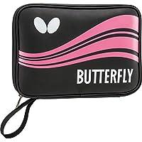 蝴蝶(Butterfly) 乒乓球 球拍箱 摇摆箱 球拍&球类收纳用 63000