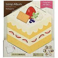 SEKISEI 单曲集 口香糖 蛋糕