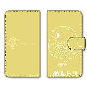 めんトリ プリント手帳 レントゲン ケース 手帳型 レントゲンD 3_ Galaxy S8 Plus SCV35