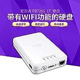 aigo 爱国者 2T USB3.0 移动硬盘 PB726S 白色 多功能无线移动硬盘 无线路由器 移动电源 (2T, PB726S 无线移动硬盘-六合一型)