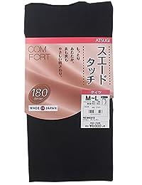 (厚木)ATSUGI 紧身裤袜 COMFORT(舒适款) 起绒皮革 180D紧身裤袜