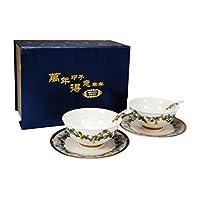故宫文创 故宫博物院 万年甲子 俪人组礼盒对碗套装 送长辈佳品