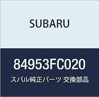 SUBARU 正品零件 盖 飞翔 轻量 雾化器 5D货车 货号84953FC020