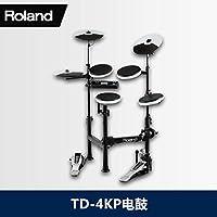 Roland罗兰电鼓TD1K TD1KV TD4KP TD1KPX儿童入门电子鼓架子鼓TD4KP(折叠款)