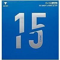 Victas ( ヴィクタス ) 乒乓球反胶套 V15リンバー 020451黑色