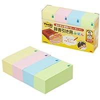 住友株式会社 (3M) 邮票・报复(R) 辞典用便签纸 1,000张(250张×4) 黄色・粉色・蓝色・绿色各1,含有印刷