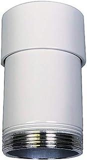 7.62 厘米延长杆管通用投影仪天花板安装带内部电缆管理,用于AMRP100,AMRDCP100KIT(白色)