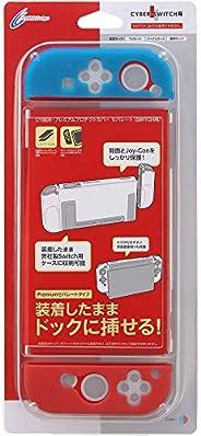 [可与帆布兼用、正面・背面盖] CYBER ・高级保护罩 分离(SWITCH用)- Switch クリアブルー × クリアレッド