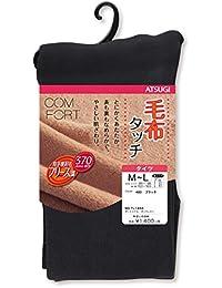 ATSUGI 厚木 COMFORT 舒适紧身打底裤 毯子舒适感感 拉绒羊毛 370但尼尔