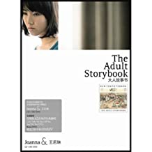 Joanna&王若琳:大人故事书(CD+DVD)