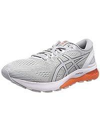 ASICS 亚瑟士 Gel-Nimbus 21 男士跑鞋 Grau (Mid Grey/White 021) 40.5 EU