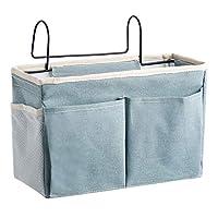 Frjjthchy 侧边悬挂式储物袋带挂钩多功能收纳盒 床头板/双层床