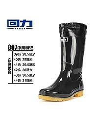 回力雨鞋男士水靴套鞋雨靴男短筒中筒高筒防水鞋胶鞋水鞋男加绒棉557短筒不加绒 36
