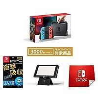 Nintendo 任天堂 Switch 【Joy-Con (L) 霓虹蓝/ (R) 霓虹红】&【日本亚马孙限定】具有多种功能的LCD保护膜(任天堂许可产品)+Nintendo Switch用支架+微纤维布+在任天堂Eshop可使用的3000日元充值码