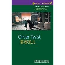 雾都孤儿(6级) (书虫·牛津英汉双语读物) (English Edition)