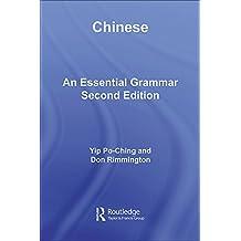 Chinese: An Essential Grammar (Routledge Essential Grammars) (English Edition)