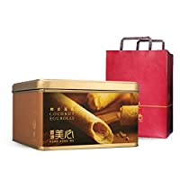 香港美心 进口饼干零食食品年货礼盒鸡蛋卷 (椰香味448克)