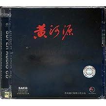 进口CD:黄河源 百利唱片(SACD)BCDS06004 [CD] 群星